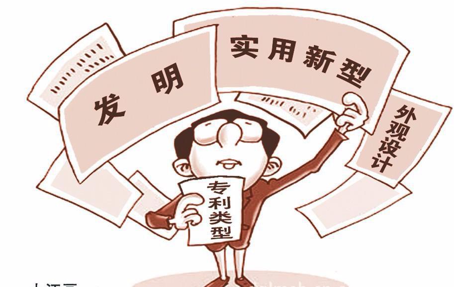 聊城东昌府等地区申请外观设计专利的流程